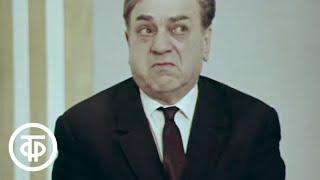 """Фильм-концерт """"Дело о..."""" (1970)"""