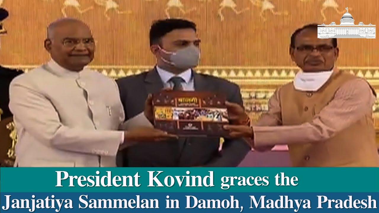 President Kovind graces the Janjatiya Sammelan in Damoh, Madhya Pradesh