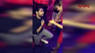 بالفيديو... خطوبة أحمد مختار ورنا سماحة