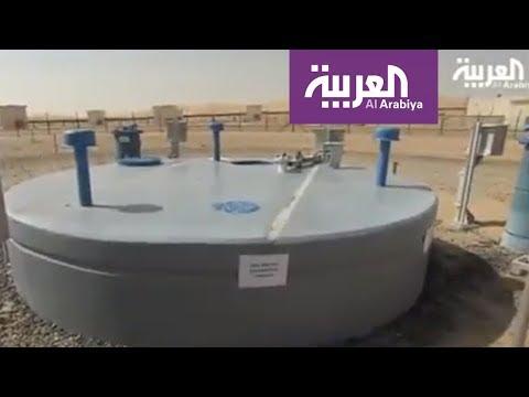 العربية معرفة: لن تصدق كم تنتج السعودية من المياه المحلاة يومياً !  - نشر قبل 5 ساعة