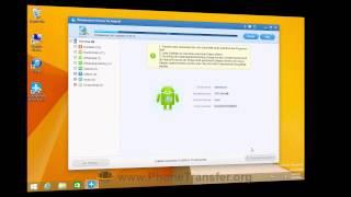 HTC One M8 Datenrettung: Wie man gelöschte Daten von HTC One M8 Recover