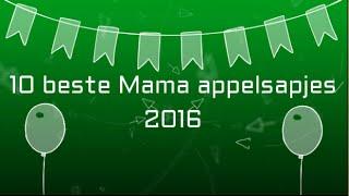 10 Beste Mama appelsapjes 2016 (Mama Appelsap) Top 10 Mama appelsap!