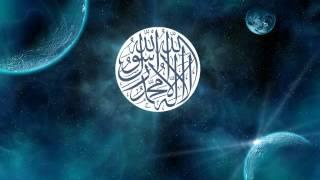 Tahrim Suresi - Konuşan Kuran-ı Kerim 066 (Arapça - Türkçe)