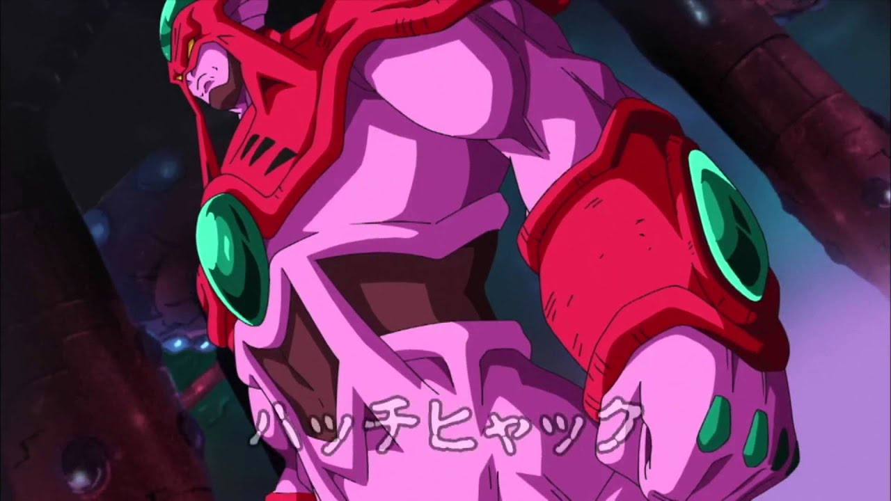 Dragonball Z Plan To Eradicate The Saiyans English Youtube
