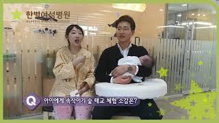 김제산후조리원 시설 프로그램 추천 체험 예약 후기 한별…