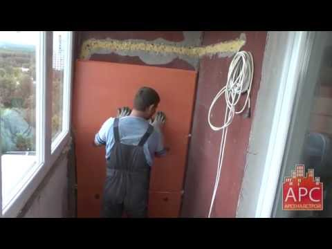 Иван вахрушев - утепление балкона. о - derpvids.