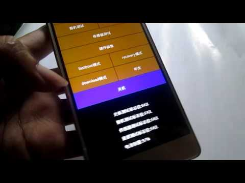 Switch Recovery Mode Language Into English On Xiaomi Redmi 3s Youtube
