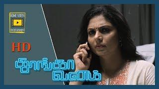 Thoongaavanam Climax Scene | Thoongaavanam Movie Scenes | Kamal's son admits Kamal at hospital