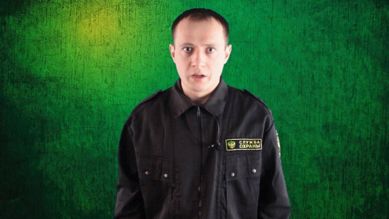 Охранник в ночной клуб вакансии минск 16 тонн клуб москва адрес арбат