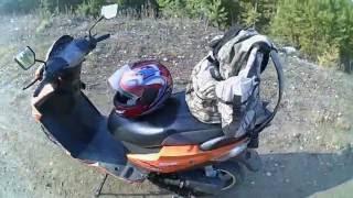 путешествие на скутере к таежной речке.(небольшое (240) км. путешествие на скутере по таежным дорогам., 2016-09-29T10:38:21.000Z)