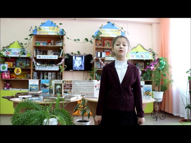 Изображение предпросмотра прочтения – ДианаГабидуллина читает произведение «Родина» К.М.Симонова