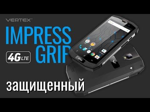Обзор смартфона Vertex Impress Grip - защищенного и противоударного!
