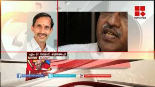 News Today Reporter TV 11/02/16