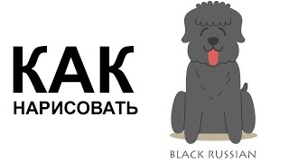 Рисунки собак поэтапно. КАК карандашом НАРИСОВАТЬ СОБАКУ(Как нарисовать собаку поэтапно карандашом для начинающих за короткий промежуток времени. http://youtu.be/lpqFSKAMg7w..., 2015-06-25T06:46:33.000Z)