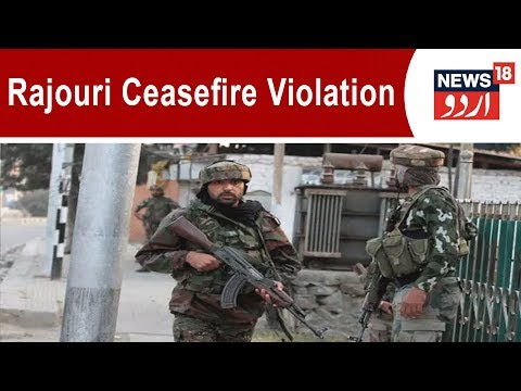 Pakistan Violates Ceasefire In Rajouri, 1 Jawan Killed & 4 Others Injured   Mar 18, 2019