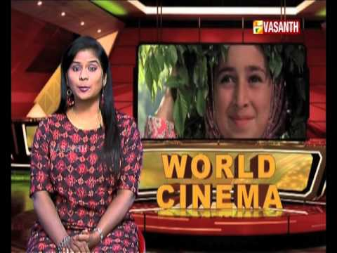 World Cinema Epi 133