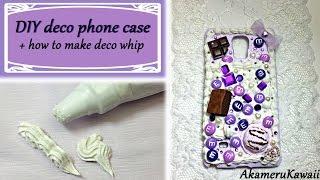 Decoden Phone case + Deco Whip Tutorial