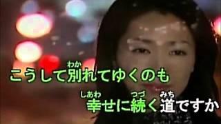 秋元順子 - 黄昏Love again