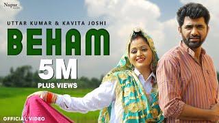 Uttar Kumar, Kavita Joshi : Beham | Raju Punjabi | New Haryanvi Songs Haryanavi 2019