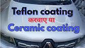 Teflon Coating - YouTube