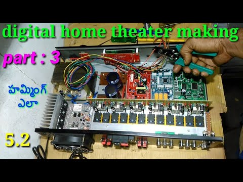 How to make digital home theater part 3   mosfet   optical   in telugu