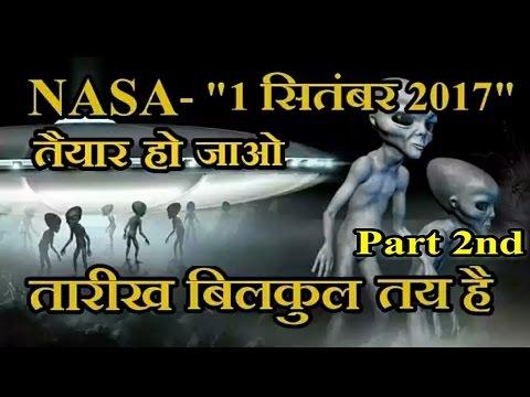 नासा ने कुबूला आ रही है भयानक एलियन सभ्यता || NASA administrator claims finally aliens are coming