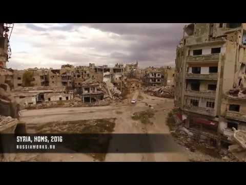 Aerial Drone Homs Syria 2016