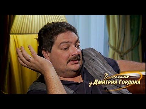Быков: В том,
