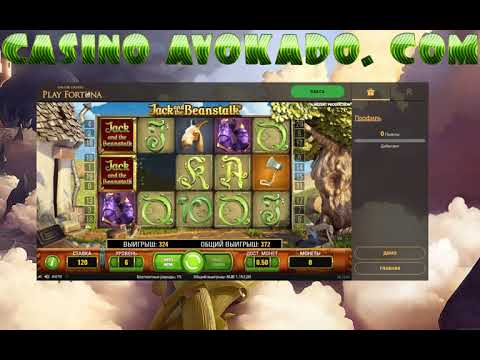 Casino Play Fortuna 40 Free Spins No Deposit Youtube