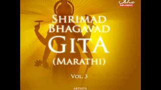Bhagavad Gita - Chapter 15 (Complete Marathi translation)
