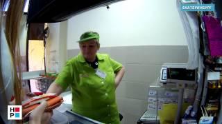 видео Как обменять порванную купюру в Сбербанке?