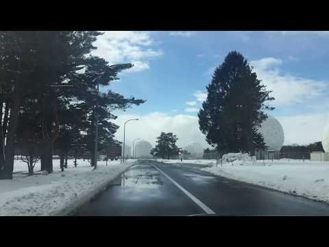Misawa Japan,  AF Base Winter Season