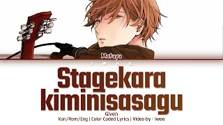 GIVEN (ギヴン) - Stagekara kiminisasagu (ステージから君に捧ぐ) (I Dedicate This To You From The Stage) Lyrics/歌詞