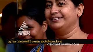 Maoist leader Shyna gets bail after 3.5 years   FIR 14 Aug 2018