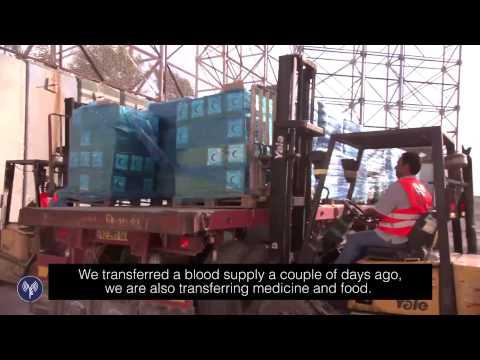 Humanitarian Aid Transferred to Gaza
