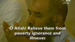 Sheikh Sudais: Dua Qunoot [Eng. Trans]