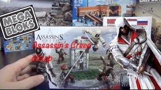 Assassin's Creed Mega Bloks обзор - Borgia guard pack