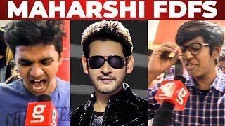 జై మహేష్ బాబు Maharshi Fans FDFS Celebration & Public Talk Mahesh Babu Chennai