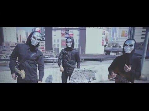 リアクション ザ ブッタ「孤独は最高です!」MV