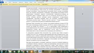 YUEJIN 1080 Service Manual