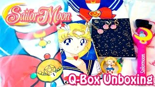 Sailor Moon Q-Box Unboxing - Kawaii Surprise Subscription - 美少女戦士セーラームーン - 세일러문 thumbnail