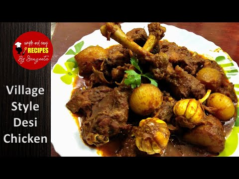 Village Style Desi Chicken Recipe With Whole Garlic And Onion   Country Style Chicken Recipe  