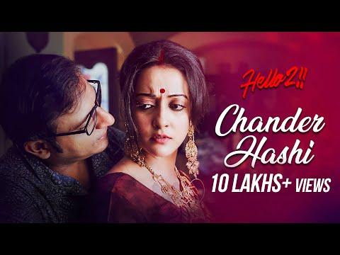 Chander Hashi | Hello 2 | Raima | Priyanka | Joy | Ujjaini | Upali | Hoichoi Originals | SVF Music