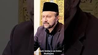 کمال یہ ہے- شاعری- مبارک صدیقی صاحب Mubarik Siddiqi Sb - Kamal Yeh Hai -  Mushaira Reg. Masroor UK