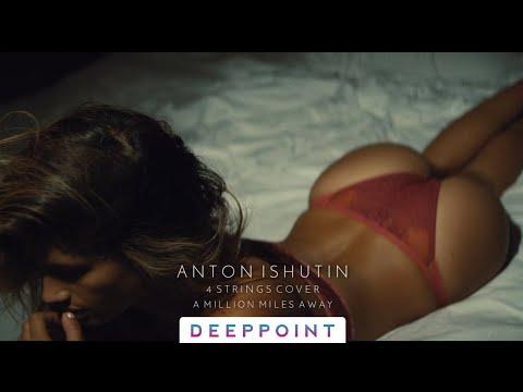 Anton Ishutin - A Million Miles Away (4 Strings Cover) #EnjoyMusic