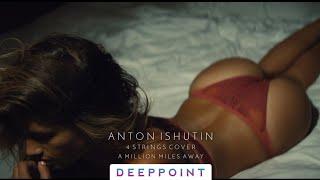 Скачать Anton Ishutin A Million Miles Away 4 Strings Cover EnjoyMusic