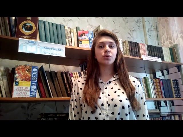 Изображение предпросмотра прочтения – ДаринаМисик читает произведение «Благодарю,о Господь!» М.И.Цветаевой