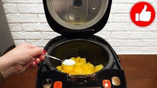 Готовлю почти каждый день и Вам советую Очень вкусный ужин из яиц и картошки в мультиварке