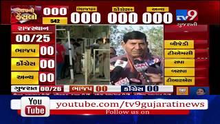 Rajkot BJP candidate Mohan Kundariya shows confidence of winning LS polls 2019- Tv9