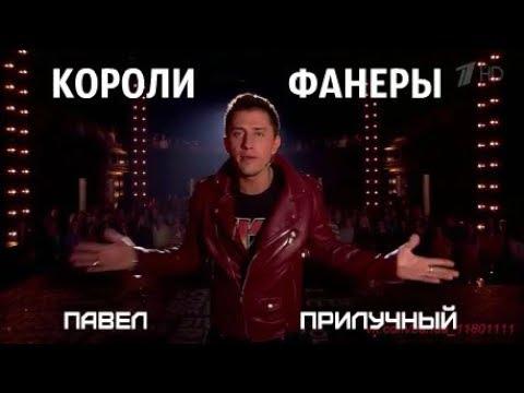Вера Брежнева - Девочка моя - YouTube